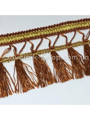 Бахрома шторная Люрикс Ширина : 7,5  см Цвет : Рыжый в упаковке 15 метров