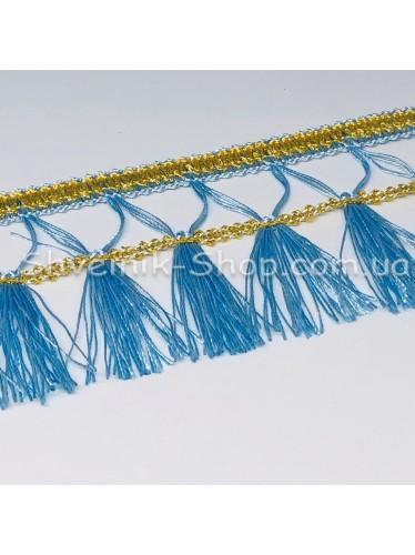 Бахрома шторная Люрикс Ширина : 7,5  см Цвет : Голубой в упаковке 15 метров