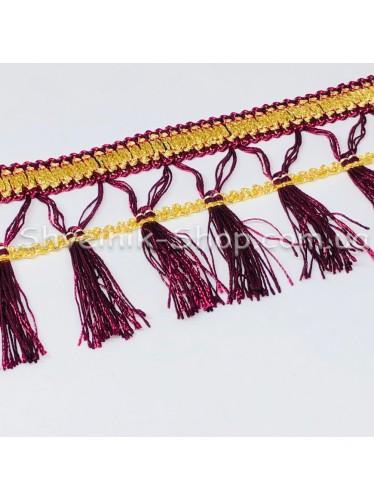 Бахрома шторная Люрикс Ширина : 7,5  см Цвет :  Бордо в упаковке 15 метров