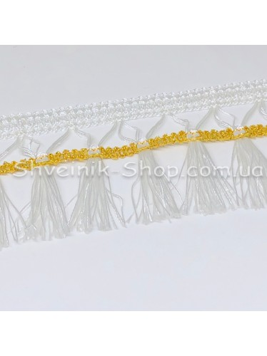 Бахрома шторная Люрикс Ширина : 7,5  см Цвет : Белый + Золото в упаковке 15 метров