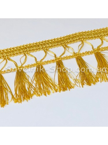 Бахрома шторная Люрикс Ширина : 7,5  см Цвет : Золото в упаковке 15 метров