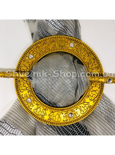Шторная заколка Гипсовая Диаметр внутрений : 11,5 cm Внешний диаметр 18,5 см Цвет : Золото в упаковке 2 штуки цена за упаковку