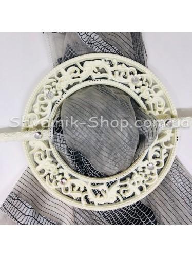 Шторная заколка Гипсовая Диаметр внутрений : 11,5 cm Внешний диаметр 18,5 см Цвет : Белые в упаковке 2 штуки цена за упаковку