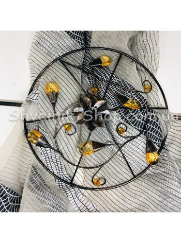 Шторная заколка Металлическая Диаметр внутрений : 12 cm Внешний диаметр 20 см Цвет : Медные   в упаковке 1 штучка цена за упаковку