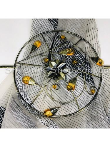 Шторная заколка Металлическая Диаметр внутрений : 12 cm Внешний диаметр 20 см Цвет : Антик   в упаковке 1 штучка цена за упаковку