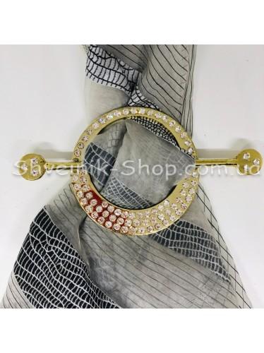 Шторная заколка Металлическая Круглые Турция Диаметр внутрений : 7cm  Цвет : Золото в упаковке 1 шт цена за упаковку