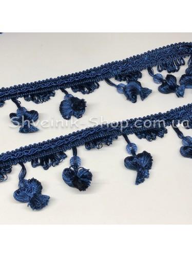 Бахрама Шторная Длина : 6 см   Цвет : Темно синяя в упаковке 15 метров цена за упаковку