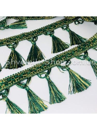 Бахрама Шторная Длина : 10 см   Цвет : Зеленая в упаковке 15 метров цена за упаковку