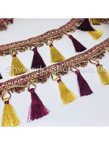 Бахрама Шторная Длина : 10 см   Цвет : Бордо +Золото в упаковке 15 метров цена за упаковку