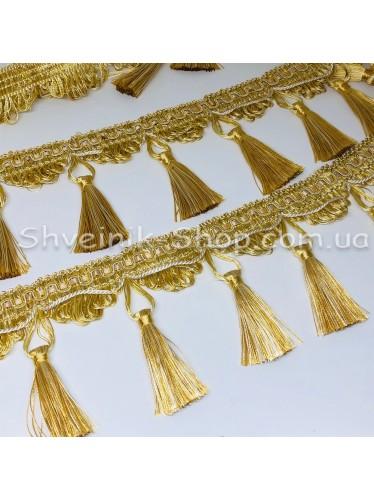 Бахрама Шторная Длина : 10 см   Цвет : Светлое Золото в упаковке 15 метров цена за упаковку