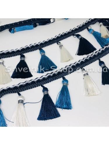 Бахрама Шторная Длина : 8 см   Цвет : Синий  в упаковке 15 метров цена за упаковку