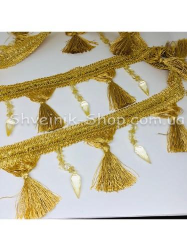 Бахрама Шторная Хрусталь + Кисточка Длина : 10 см   Цвет : Золото в упаковке 15 метров цена за упаковку