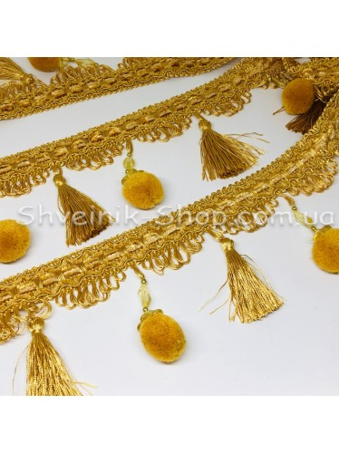 Бахрама Шторная Велюровый  + Кисточка шарик Длина : 9 см   Цвет : Золото в упаковке 7,5 метров цена за упаковку