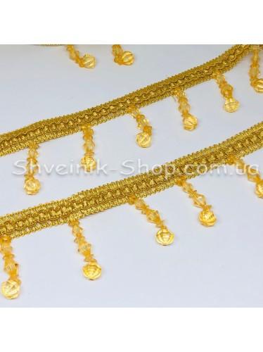 Бахрама Шторная Стекло Длина : 6 см   Цвет : Золото в упаковке 15 метров цена за упаковку