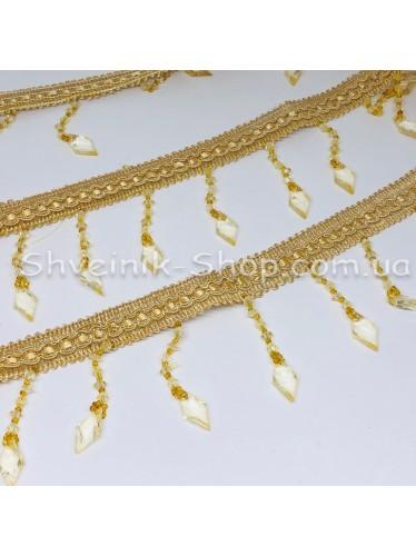 Бахрама Шторная Стекло Длина : 7 см   Цвет :  Светлое Золото в упаковке 15 метров цена за упаковку
