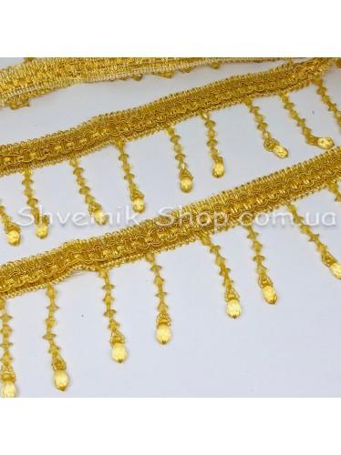 Бахрама Шторная Стекло Длина : 7 см   Цвет : Яркое Золото   в упаковке 15 метров цена за упаковку
