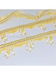 Бахрама Шторная Стекло Длина : 7 см   Цвет : Золото   в упаковке 15 метров цена за упаковку