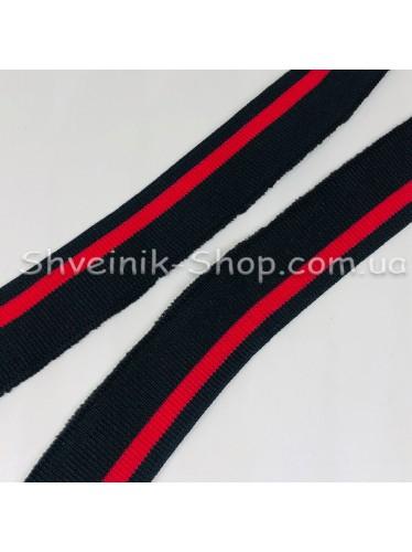 Довяз (Манжетная Резинка ) Ширина : 3 см Длина : 70 см Цвет : Черный + Красный цена за упаковку 50 штук