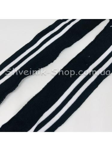 Довяз (Манжетная Резинка ) Ширина : 5,5 см Длина : 70 см Цвет : Черный + Белый цена за упаковку 50 штук