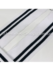 Довяз (Манжетная Резинка ) Ширина : 5,5 см Длина : 70 см Цвет : Белый + Черный  цена за упаковку 50 штук