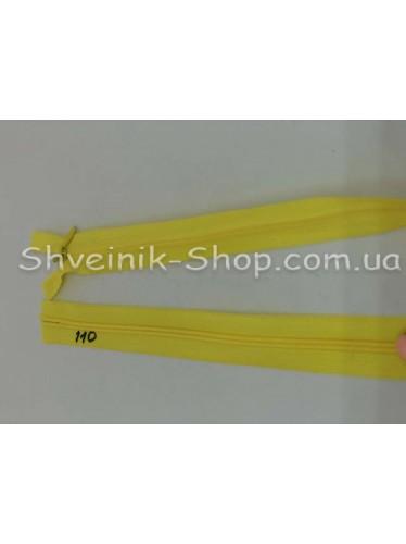 Змейка потайная 50см Цвет Жёлтый №110 в упаковке 100 штук
