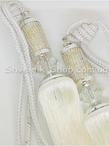 Кисти Шторные с Камнем Длина Кисти : 45 см Цвет : Белые цена за пару