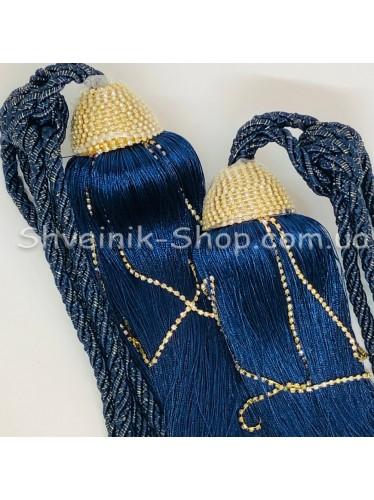 Кисти Шторные с Камнем Длина Кисти : 38 см Цвет : Темно Синий  цена за пару