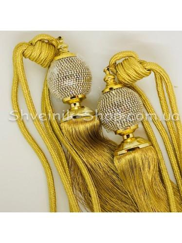 Кисти Шторные с Камнем Шар Длина Кисти : 38 см Цвет : Золото цена за пару