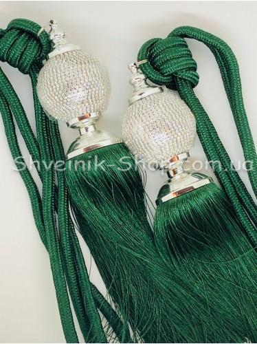 Кисти Шторные с Камнем Шар Длина Кисти : 38 см Цвет : Зеленые  цена за пару