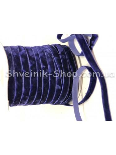 Велюр Бархат Размер 1 см Цвет : Синий в упаковке 46 метров