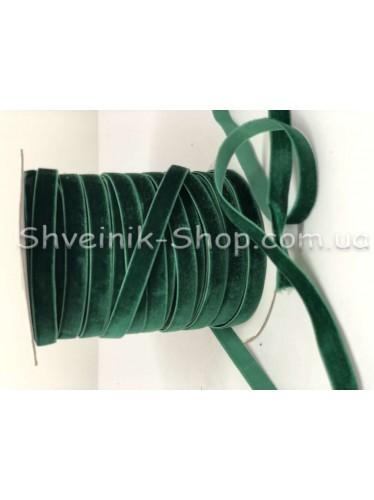 Велюр Бархат Размер 1 см Цвет : Зелёный в упаковке 46 метров