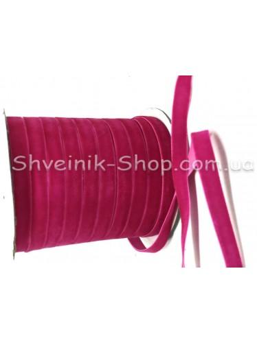 Велюр Бархат Размер 1 см Цвет : Малина  в упаковке 46 метров
