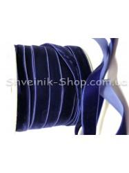 Велюр Бархат Размер 2 см Цвет : Синий в упаковке 46 метров