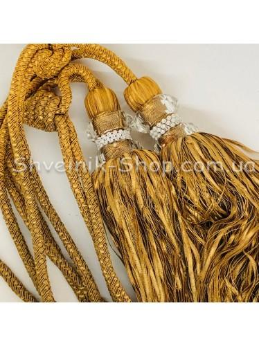 Кисти Шторные  c Стеклом Лапша Длина Кисти : 50 см Цвет : Золото  цена за пару
