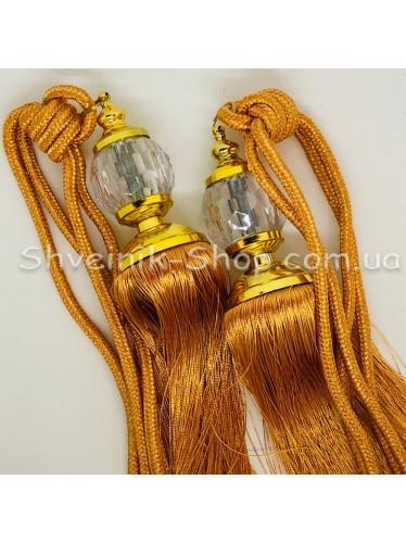 Кисти Шторные  c Стеклом Длина Кисти : 30 см Цвет : Оранжевые  цена за пару