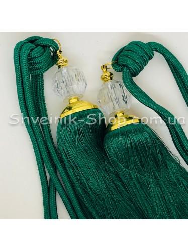 Кисти Шторные  c Стеклом Длина Кисти : 30 см Цвет : Зеленые  цена за пару