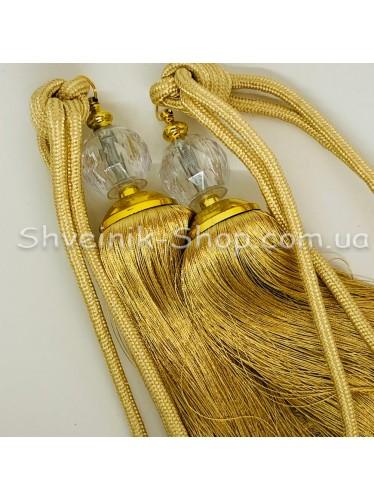 Кисти Шторные  c Стеклом Длина Кисти : 30 см Цвет : Золото  цена за пару