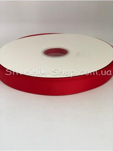 Репсовая Лента Ширина 2 см Цвет: Красный в упаковке 92 м цена за упаковку