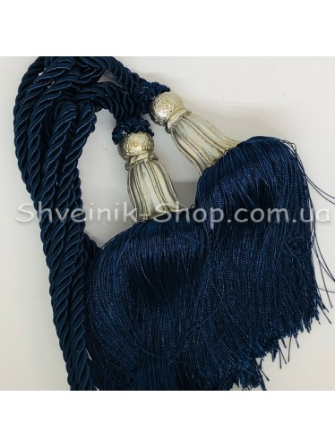 Кисти Шторные  Длина Кисти : 21 см Цвет :  Темно Синие  цена за пару