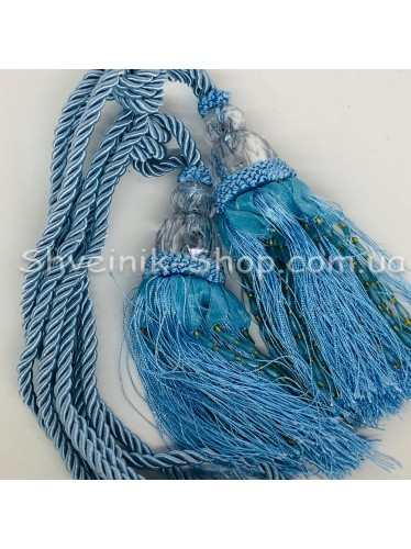 Кисти Шторные  Длина Кисти : 17 см Цвет : Голубой   цена за пару