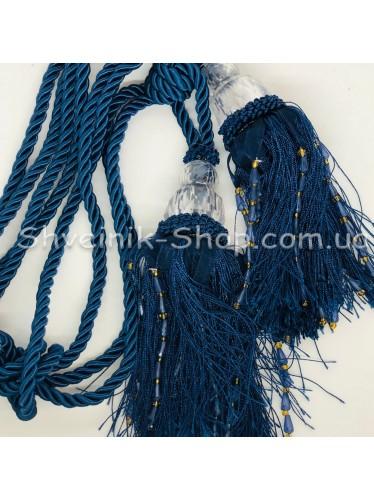 Кисти Шторные  Длина Кисти : 17 см Цвет :  Синий цена за пару