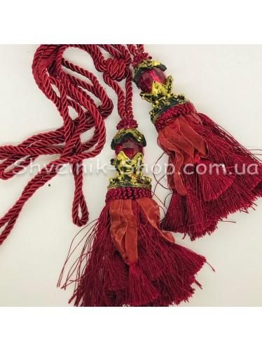 Кисти Шторные  Длина Кисти : 17 см Цвет :   Бордо цена за пару