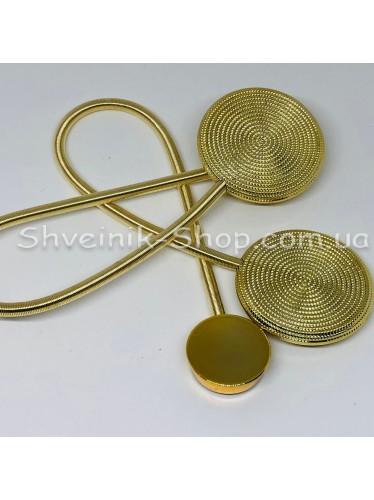 Магнит Шторный Пружина  цвет : Золото цена за 2 штуки