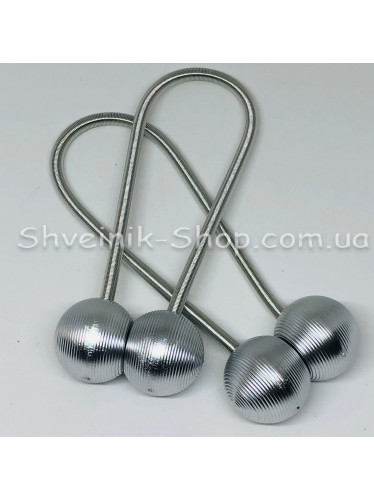 Магнит Шторный Пружина  Шарик цвет : Матовое Серебро цена за 2 штуки