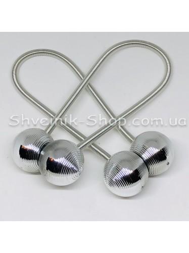 Магнит Шторный Пружина  Шарик цвет : Серебро цена за 2 штуки