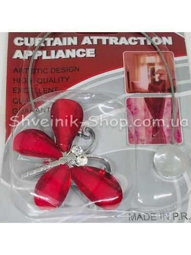 Магнит на тросе Бабочка  цвет : Красное цена за 1 штуку