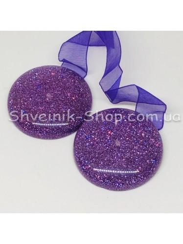 Магнит для Штор на Ленте Таблетка Цвет : Фиолетовый цена за 1 шт