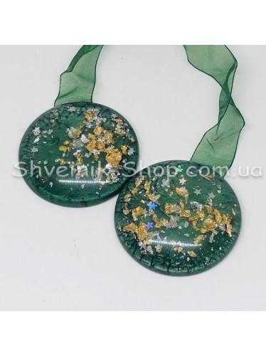 Магнит для Штор на Ленте Таблетка Цвет : Зеленый  цена за 1 шт