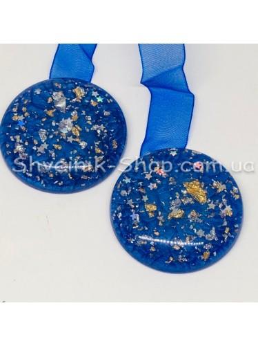 Магнит для Штор на Ленте Таблетка Цвет : Синий  цена за 1 шт