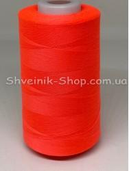 Нитка  №40 цвет Кислотно Оранжевый в упаковке 3650 метров